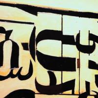 Amárico, una lengua con alfabeto propio