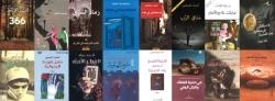 longlist-covers-sml-copy-4