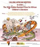 golden-baobab-2014_literature-prizes