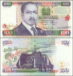 P-37a_Kenya_1996_One_Hundred_Shillings