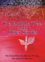 jambula_tree_small_large