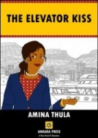 Thula-The_Elevator_Kiss_B-e1420856796909