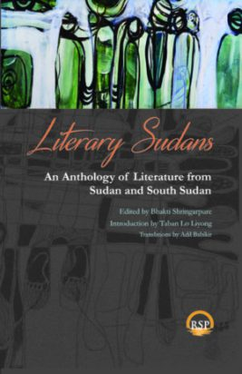 literary-sudans-e1483904025460