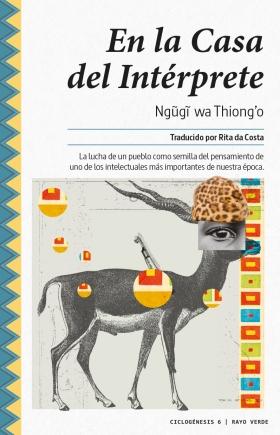 CUBIERTA_EN LA CASA DEL INTERPRETE_1