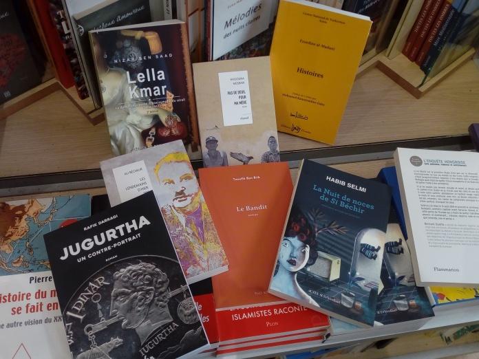 Librería Al Kitab. Fotografía: SFQ