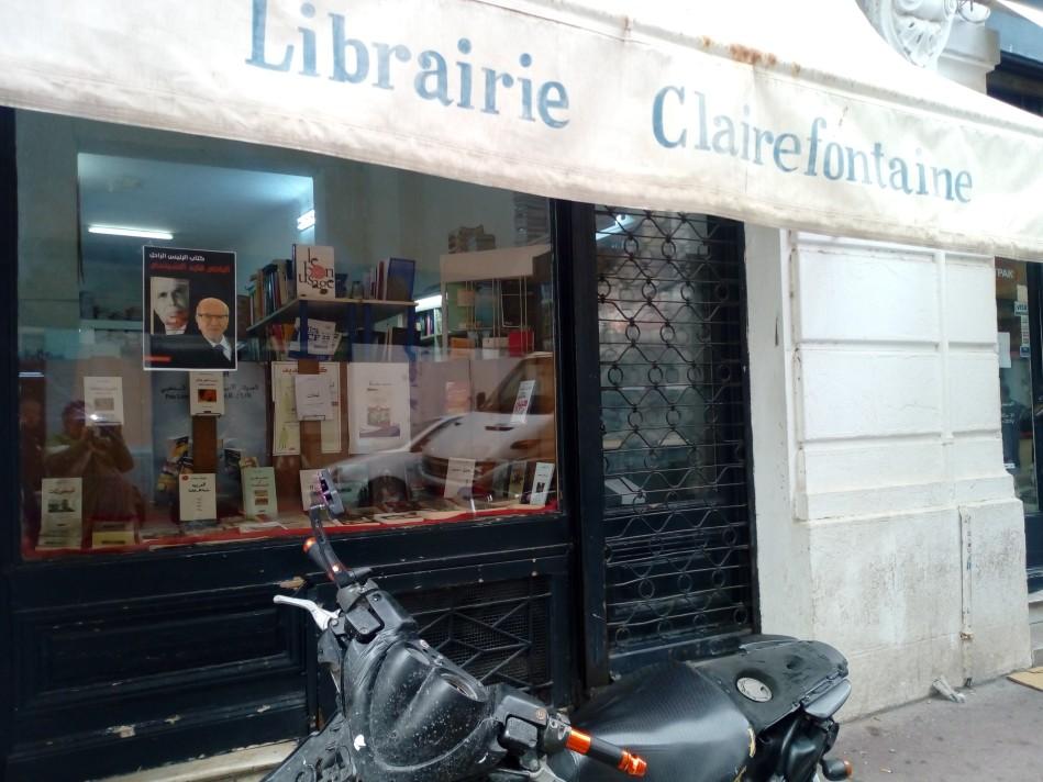 Libreria Claire Fontaine (5)