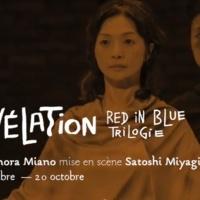 Mitologías africanas y escenificación japonesa, la propuesta teatral de Léonora Miano sobre la deportación trasatlántica